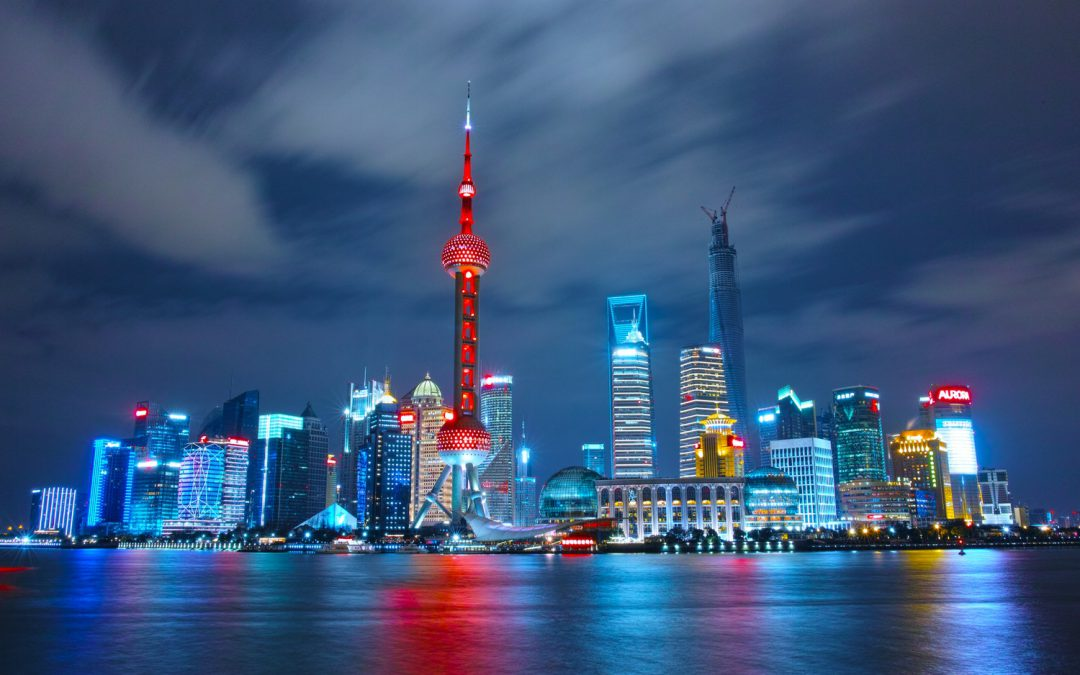 Shanghai Government Scholarship - Schoters